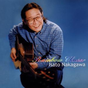 Isato Nakagawa - Rainbow Chaser